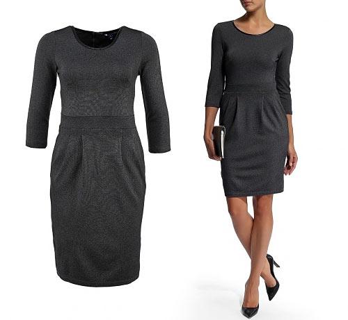 Женская деловая одежда доставка