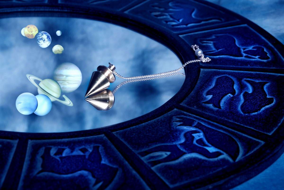что означает гороскоп