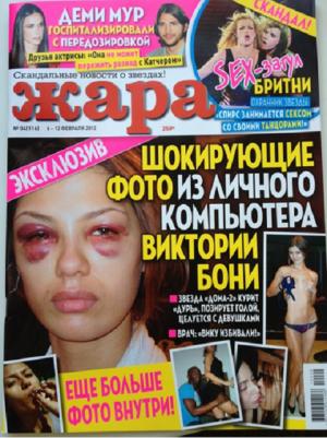 Виктория Боня удивила скандальными фото