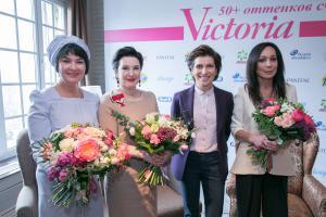 """P&G запускает программу Victoria для женщин """"замечательного"""" возраста"""