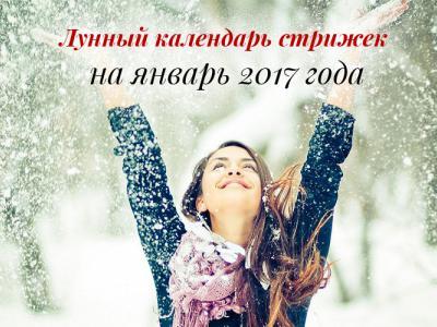 Jquery календарь для выбора месяца и года