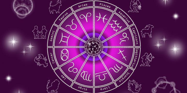 гороскоп на неделю 12-18 мая 2017 водолей