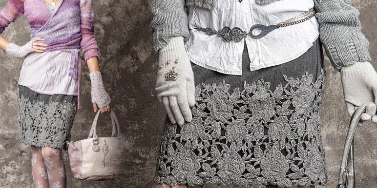 Зима осень 2015 юбки