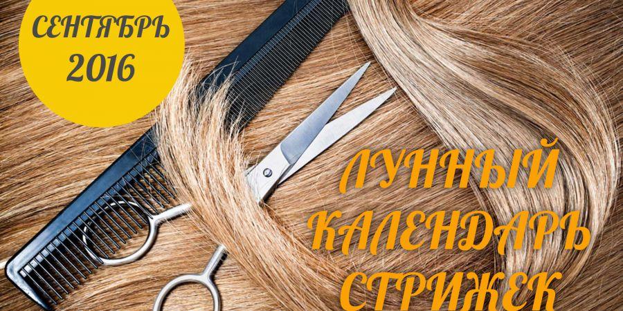 Сбербанк часы работы москва новогодние праздники москва