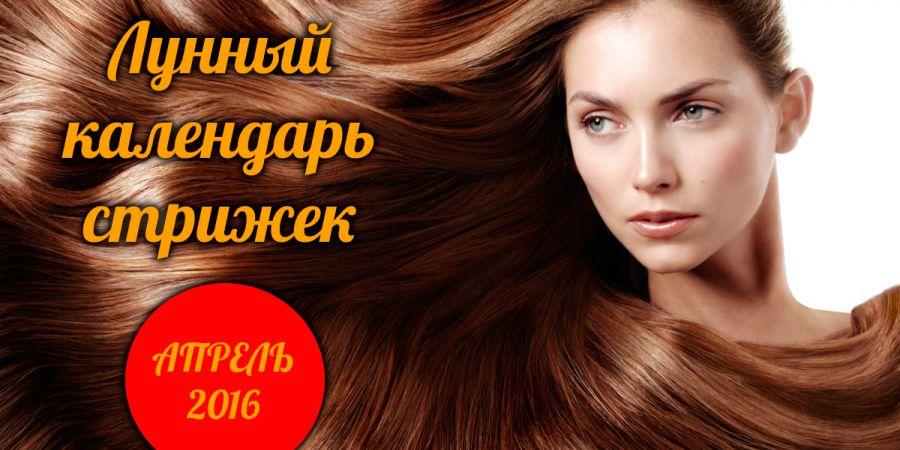 Информация о праздниках в россии