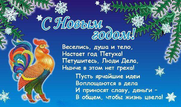 Год Петуха и знаки зодиака - Гороскоп для всех знаков Зодиака на год