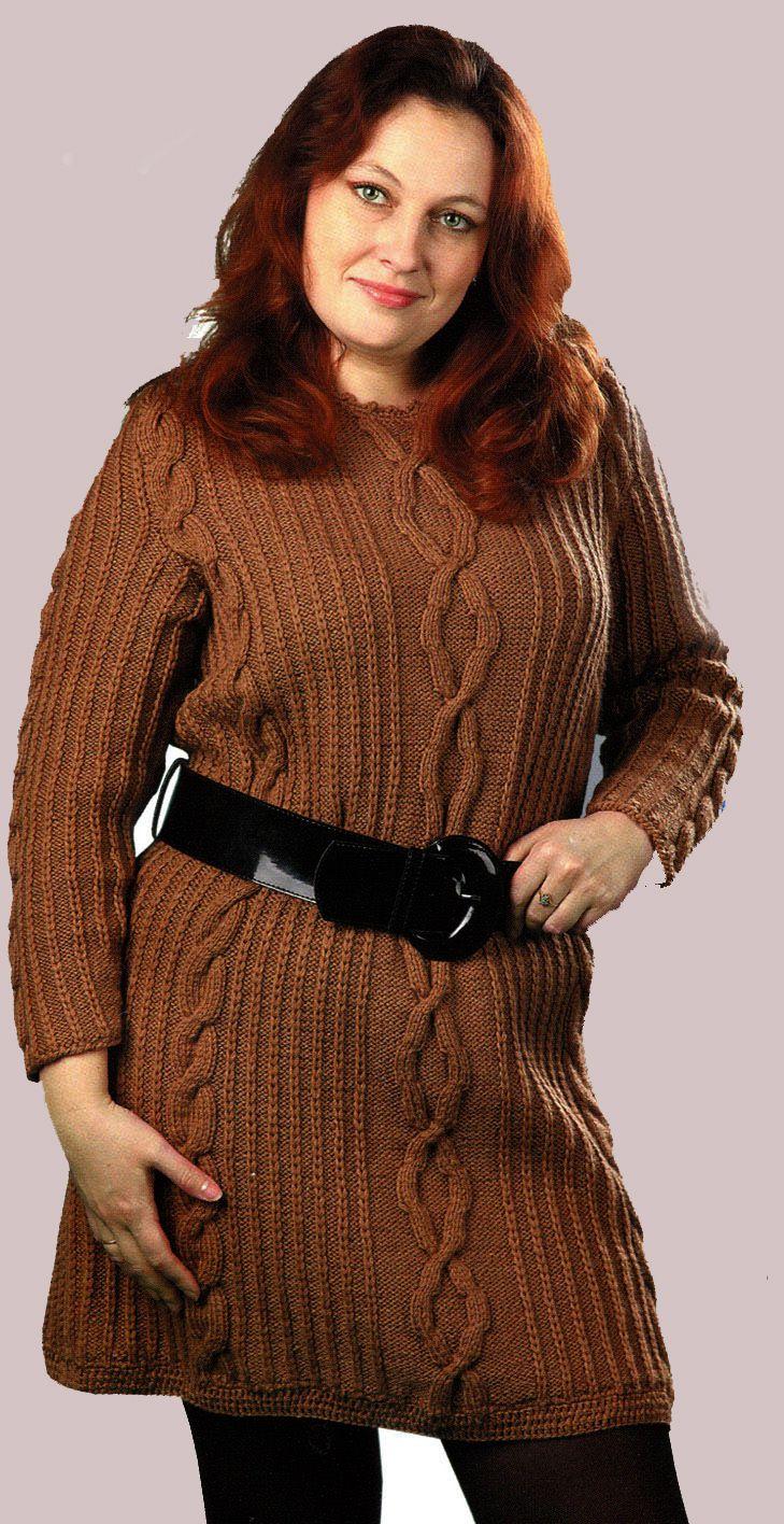 Женские платья в караганде для полных женщин