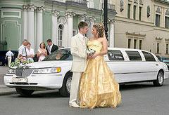 Повторный брак и свадьба