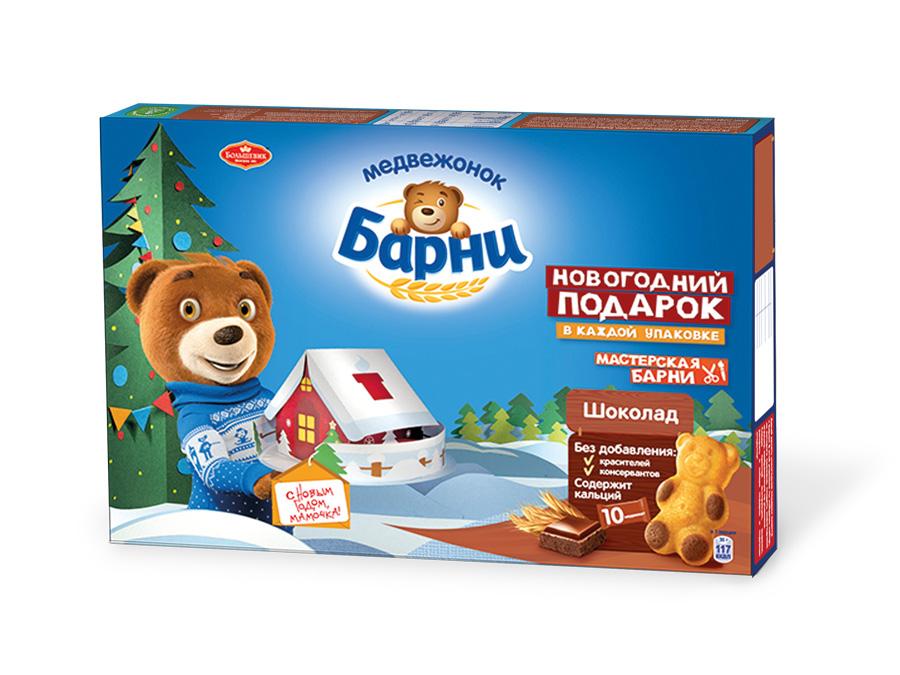 Как сделать медвежонок барни