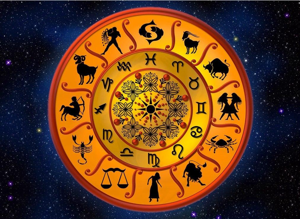 государства: понятие, гороскоп на следующую неделю лев правдивый думали, что