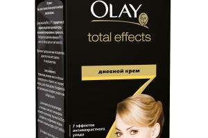 olay_total_effects_day_cream.jpg