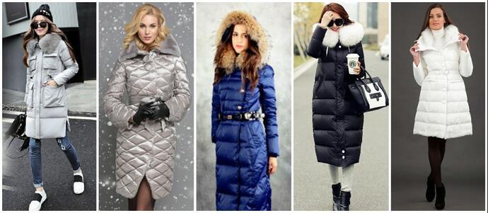 пуховики осень-зима 2017-2018