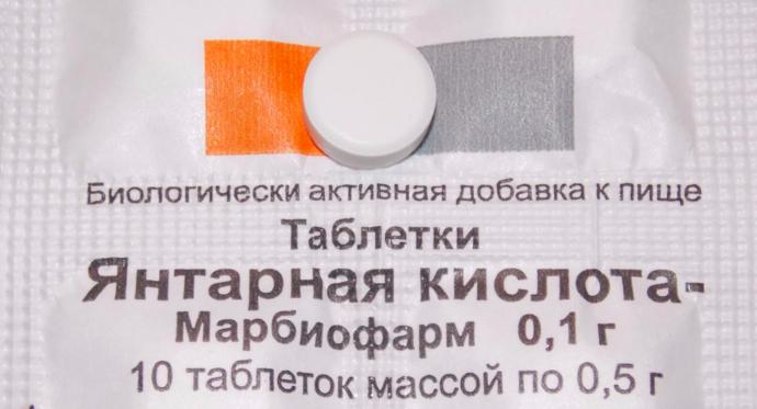 таблетки янтарная кислота