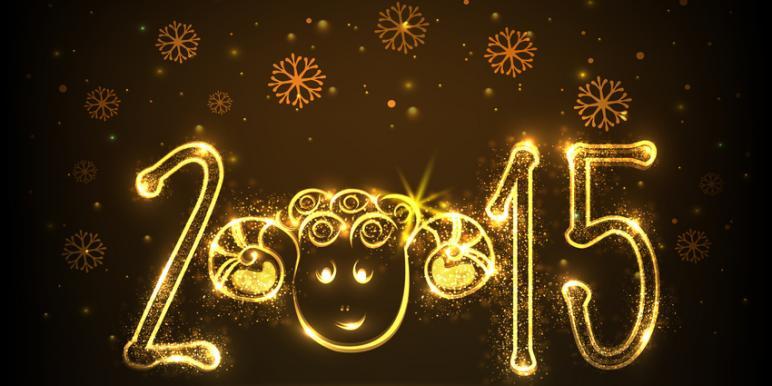 гороскоп на 2015 по знаком зодиака