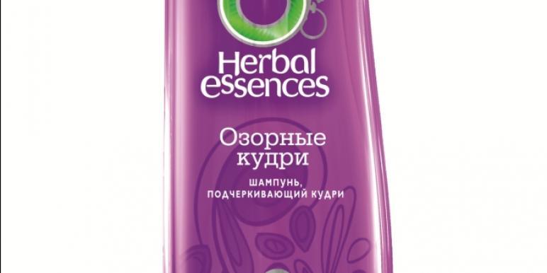 Укроти строптивые локоны вместе с коллекцией Озорные кудри от Herbal Essences