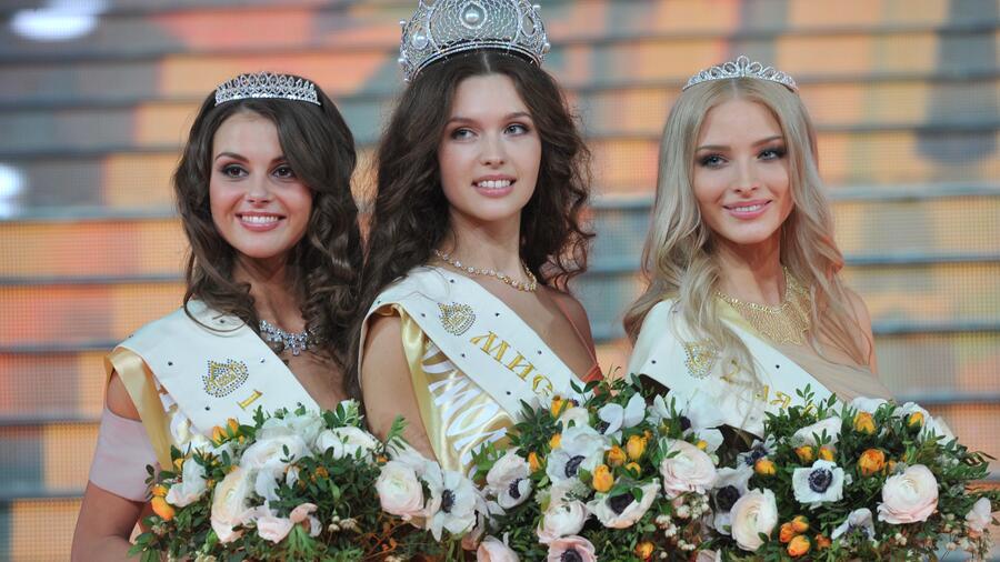 Школа красоты Краса России