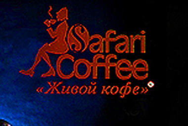 Safaricoffee